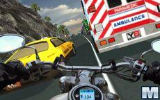 Highway Super Bike Sim